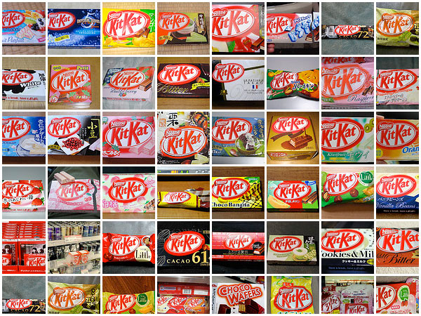 http://avoision.com/portnoy/images/2010/february/kitkats.jpg